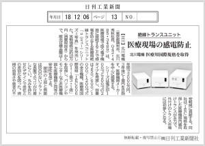 pdf-thumbnail
